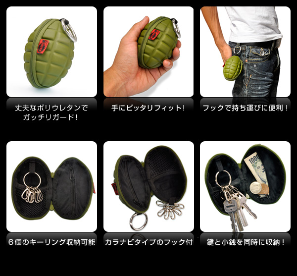 Hand-Grenade-Key-And-Coin-Purse-2